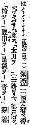 f:id:takeda25:20140727182512p:image