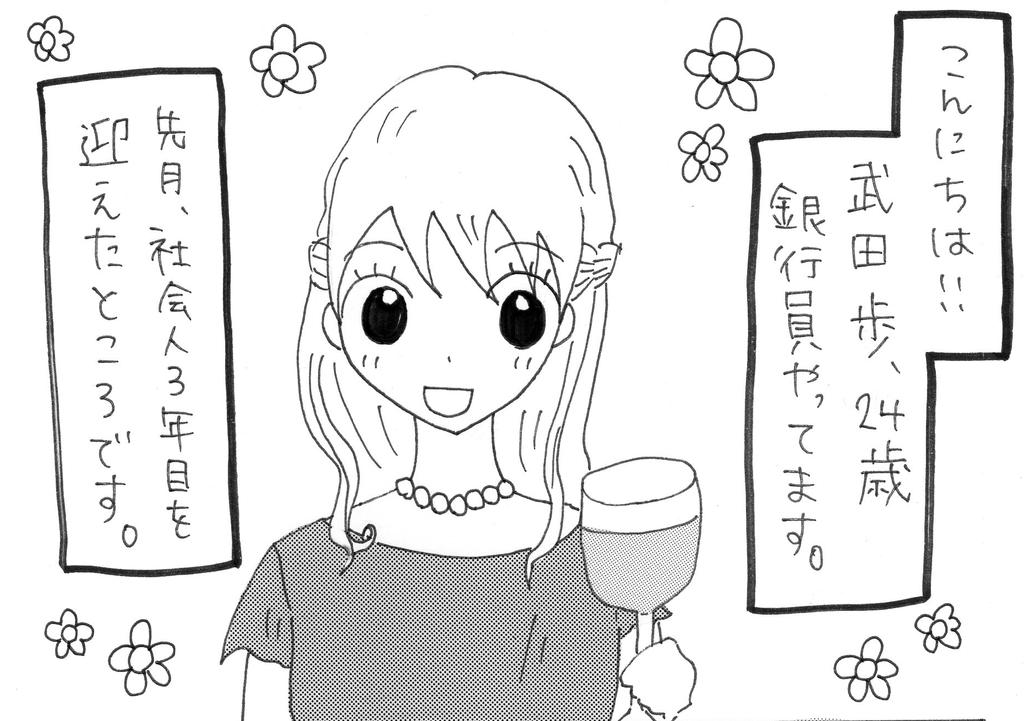 f:id:takeda_ayumi:20180930151458p:plain