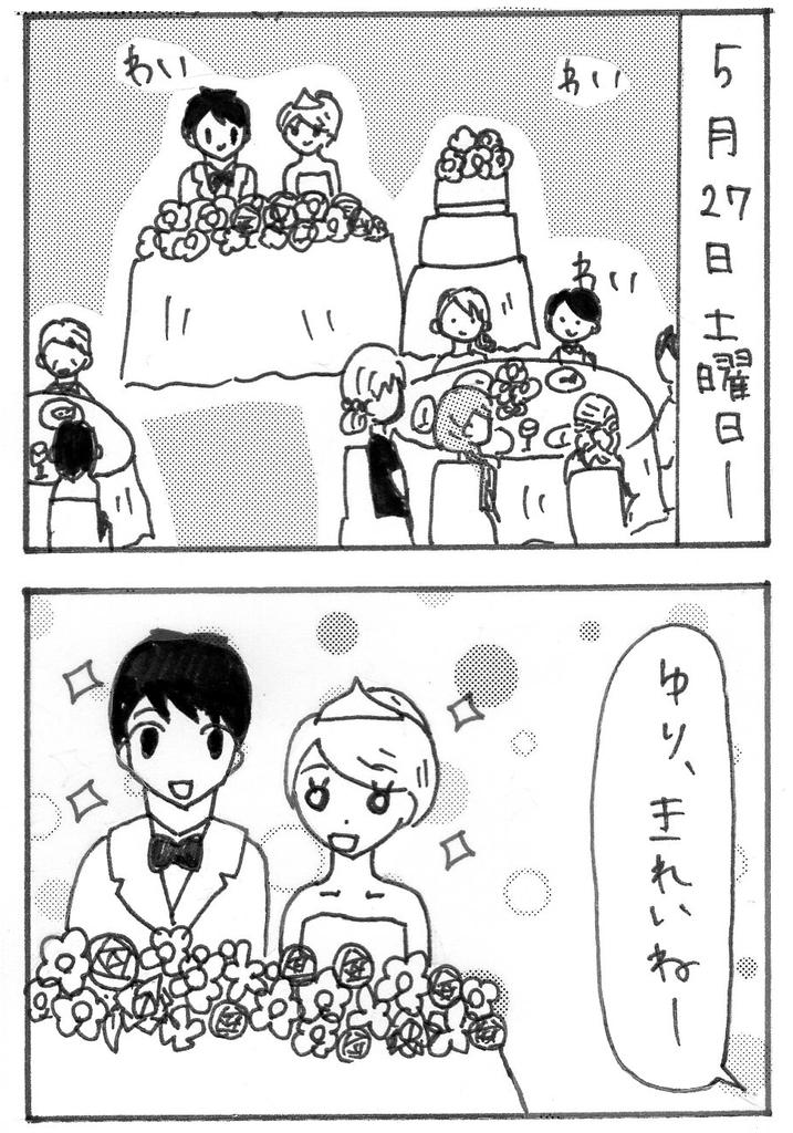 f:id:takeda_ayumi:20180930151824p:plain