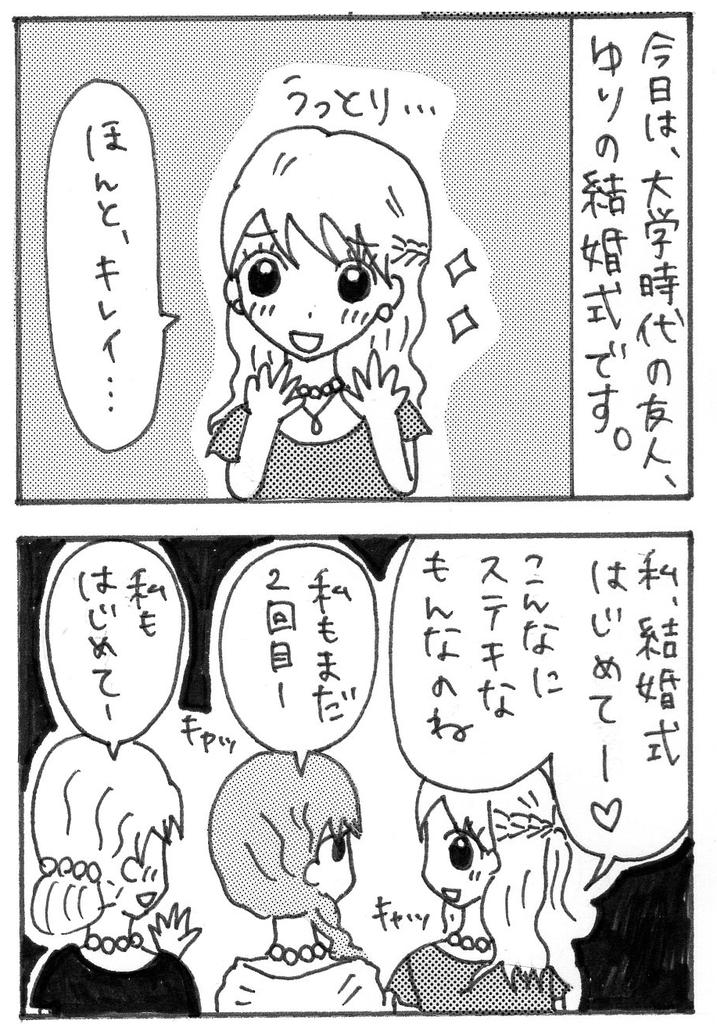 f:id:takeda_ayumi:20180930151839p:plain