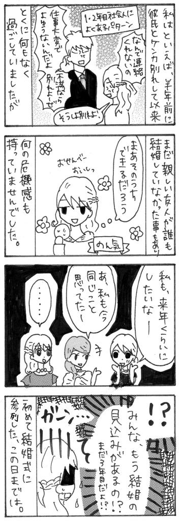 f:id:takeda_ayumi:20180930152421p:plain