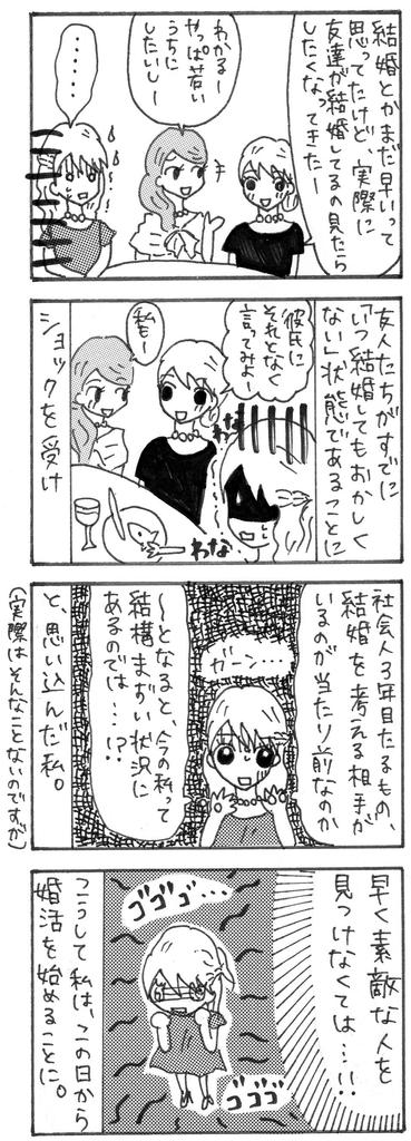 f:id:takeda_ayumi:20180930152612p:plain