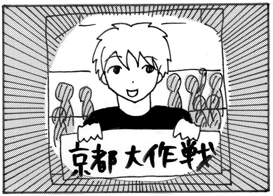 f:id:takeda_ayumi:20181002183510p:plain