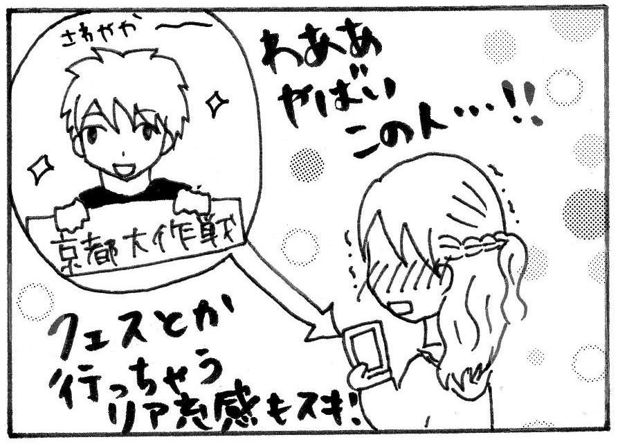 f:id:takeda_ayumi:20181002183744p:plain
