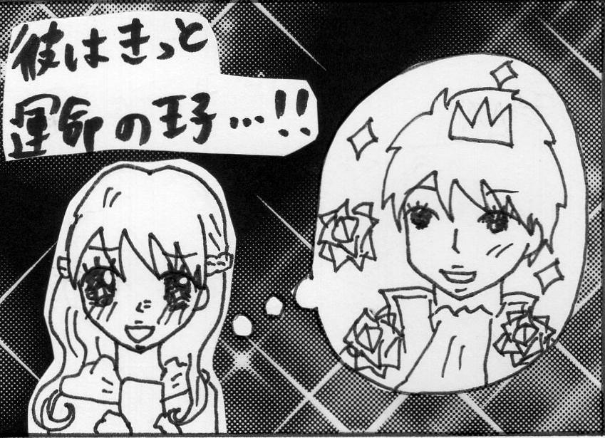 f:id:takeda_ayumi:20181003173727p:plain