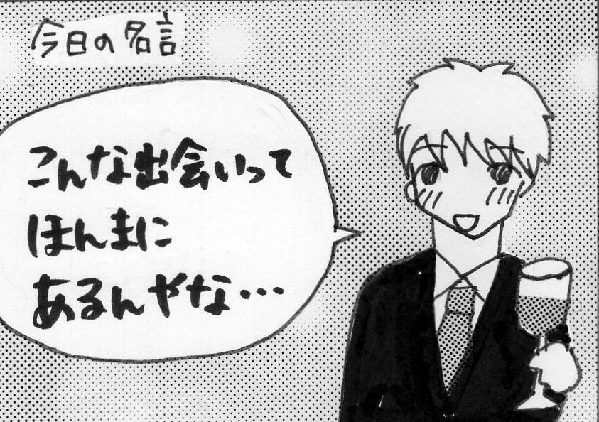 f:id:takeda_ayumi:20181004094044p:plain