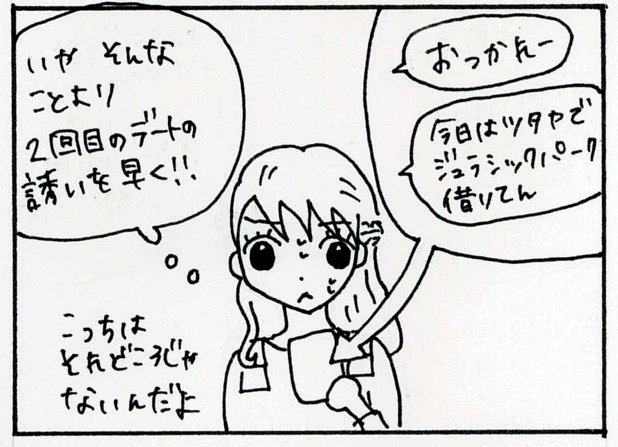 f:id:takeda_ayumi:20181007155732p:plain