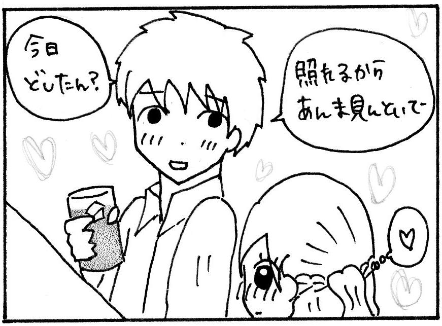 f:id:takeda_ayumi:20181009181043p:plain