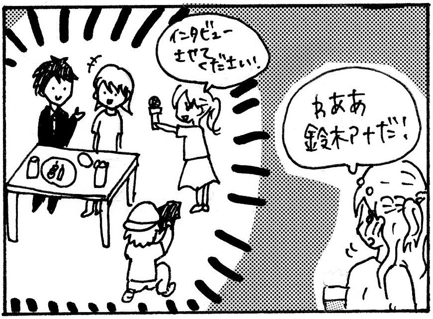 f:id:takeda_ayumi:20181009184017p:plain