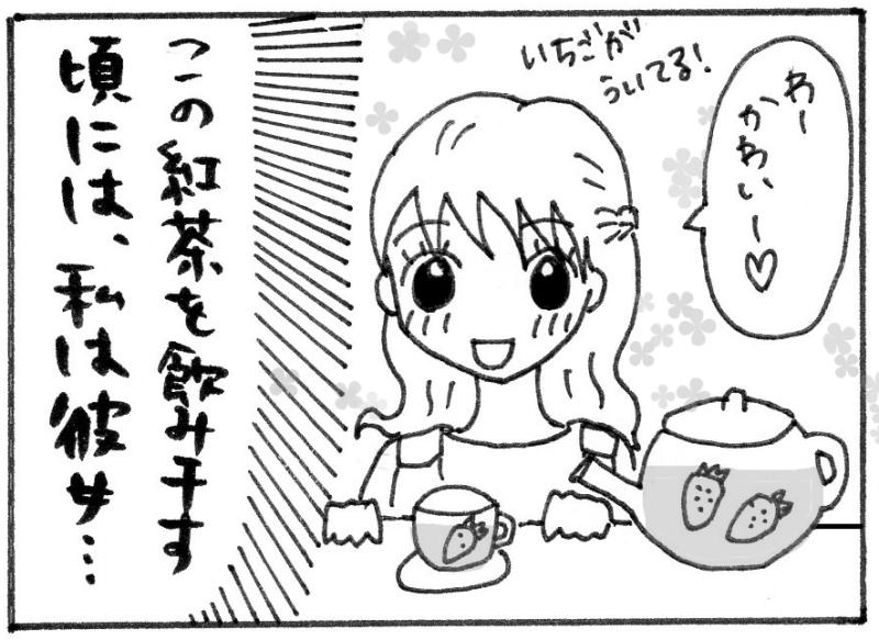 f:id:takeda_ayumi:20181010130903p:plain
