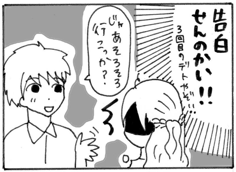 f:id:takeda_ayumi:20181010130942p:plain