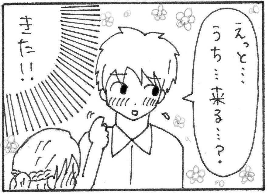 f:id:takeda_ayumi:20181010200407p:plain