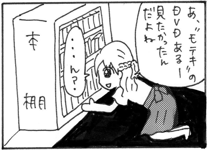 f:id:takeda_ayumi:20181011124942p:plain