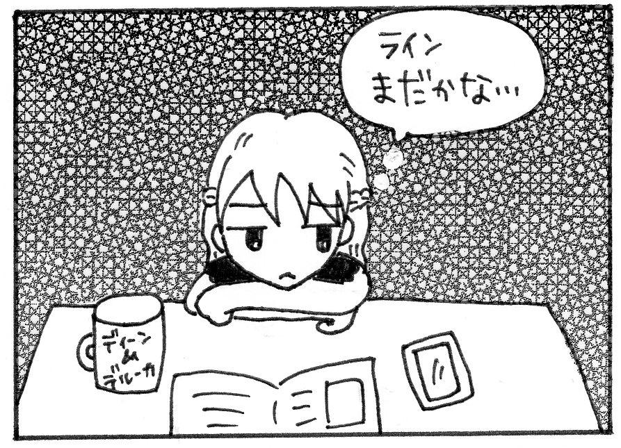 f:id:takeda_ayumi:20181013205426p:plain