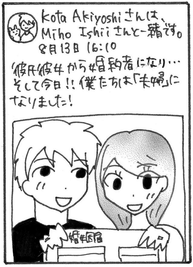 f:id:takeda_ayumi:20181015170832p:plain