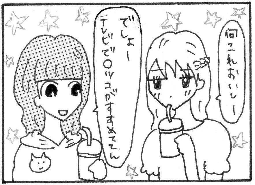 f:id:takeda_ayumi:20181015170904p:plain