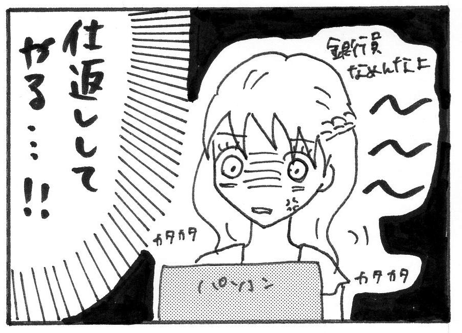 f:id:takeda_ayumi:20181017124213p:plain