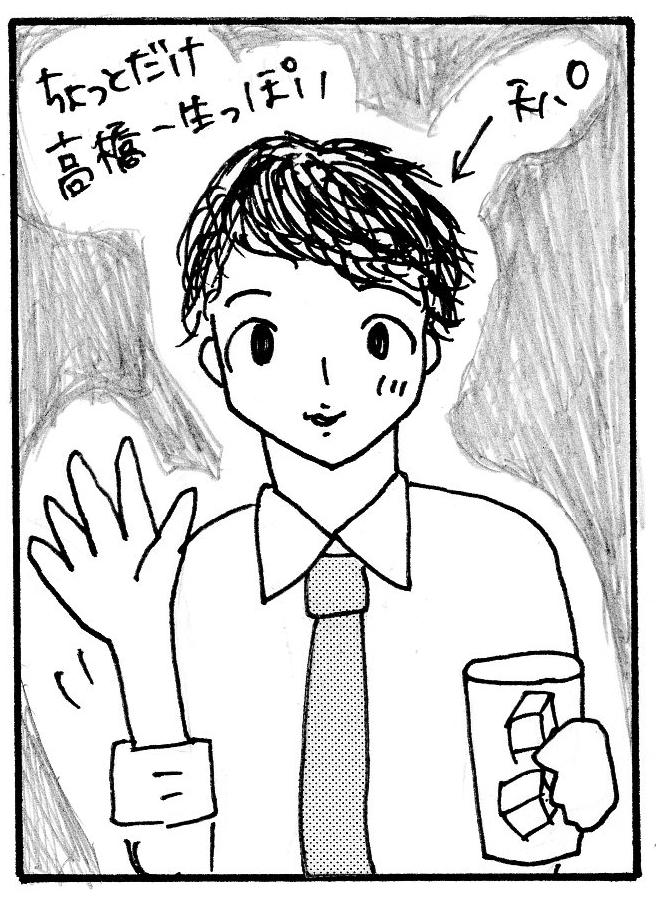 f:id:takeda_ayumi:20181019191755p:plain
