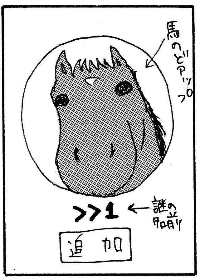 f:id:takeda_ayumi:20181019191843p:plain