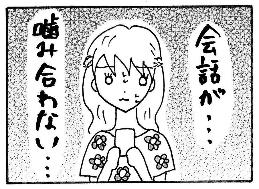 f:id:takeda_ayumi:20181019232622p:plain