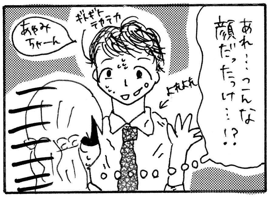 f:id:takeda_ayumi:20181020220458p:plain