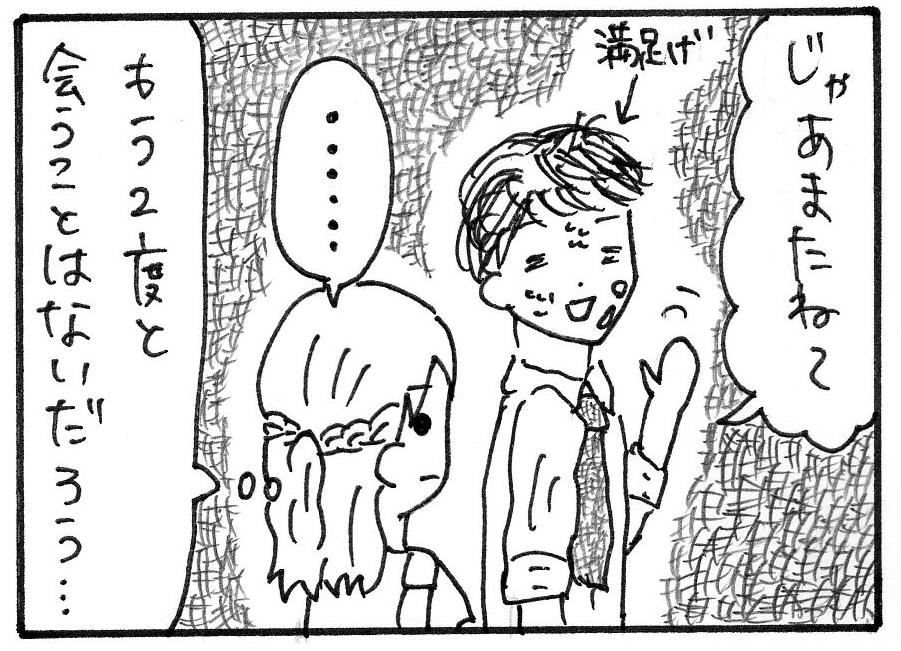f:id:takeda_ayumi:20181023132917p:plain
