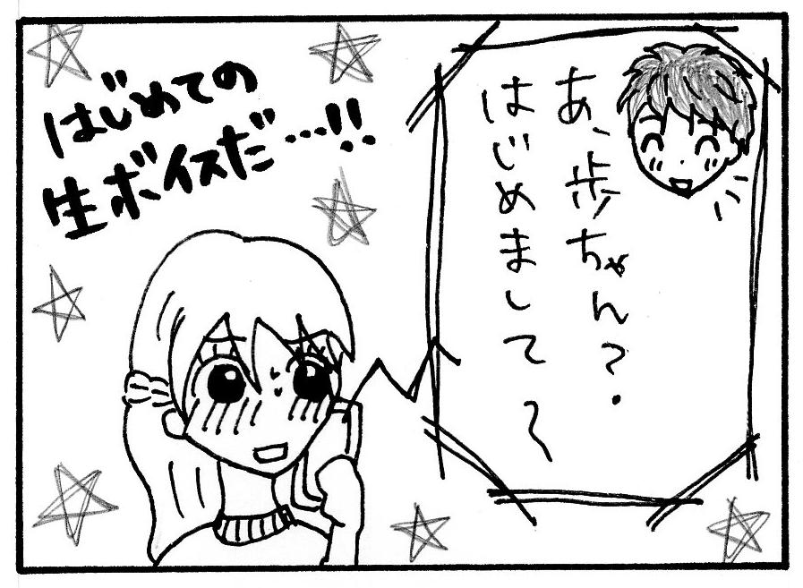 f:id:takeda_ayumi:20181025161020p:plain