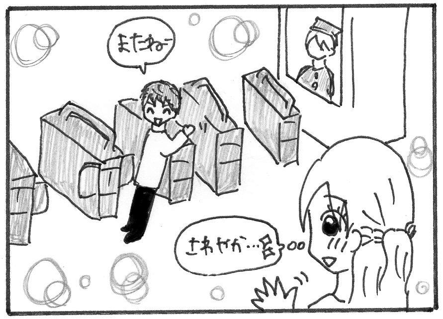 f:id:takeda_ayumi:20181101161210p:plain