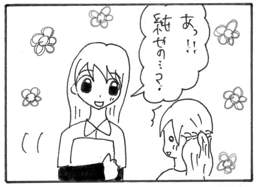 f:id:takeda_ayumi:20181115161334p:plain