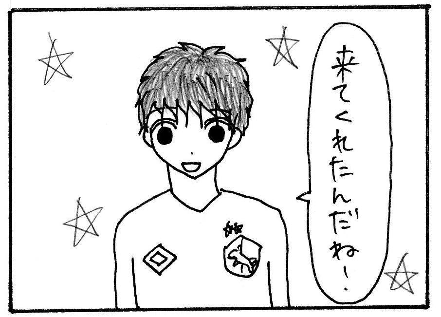 f:id:takeda_ayumi:20181130114509p:plain