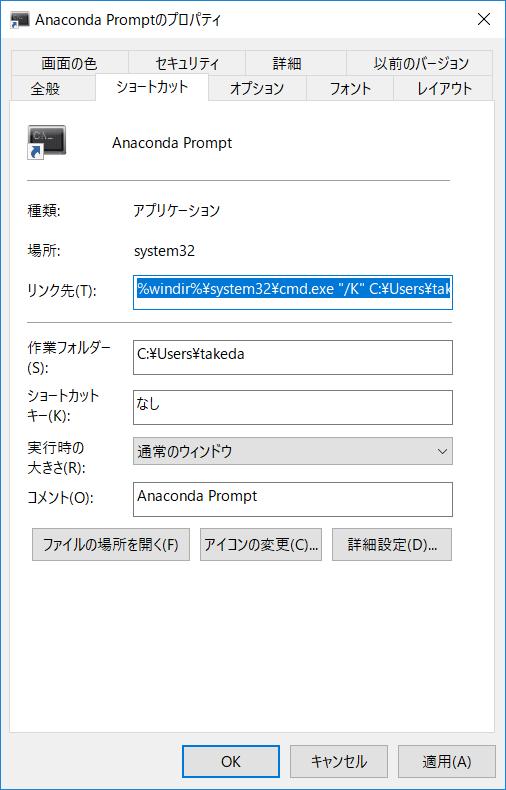 f:id:takeda_san:20170713231216p:plain