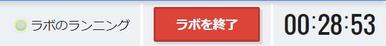 f:id:takeda_san:20171016213932p:plain