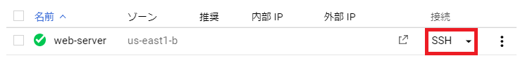 f:id:takeda_san:20171105215100p:plain
