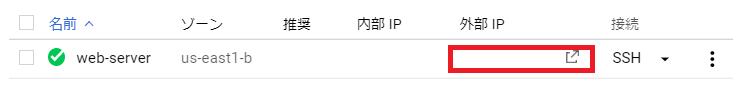 f:id:takeda_san:20171105215703p:plain