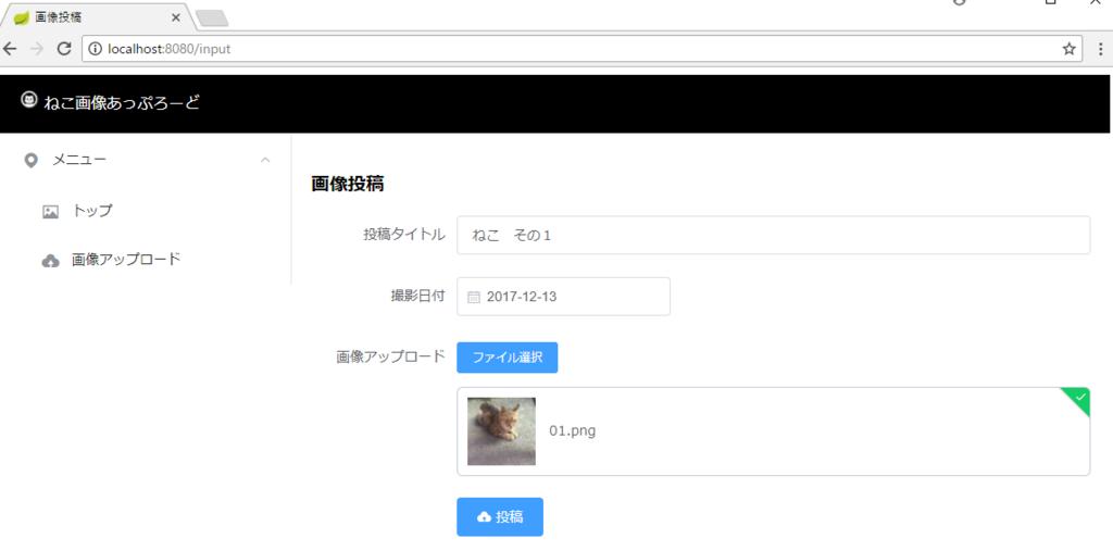 f:id:takeda_san:20171229164703p:plain