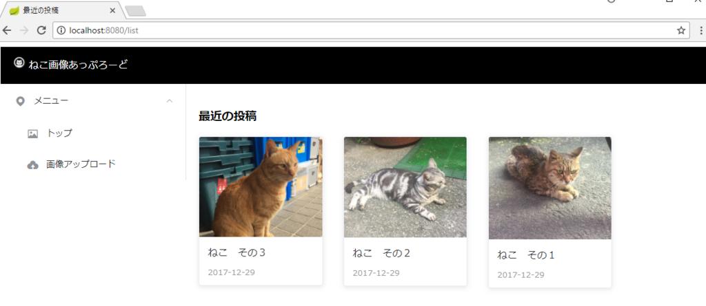f:id:takeda_san:20171229164802p:plain