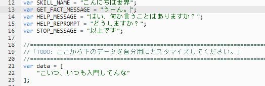 f:id:takeda_san:20180630213028p:plain