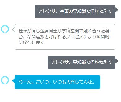 f:id:takeda_san:20180630222709p:plain