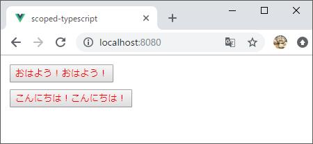 f:id:takeda_san:20181110150402p:plain