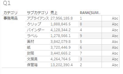 f:id:takeda_san:20200311235044p:plain