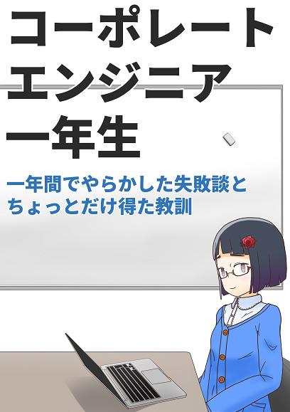 f:id:takeda_san:20200412132724p:plain