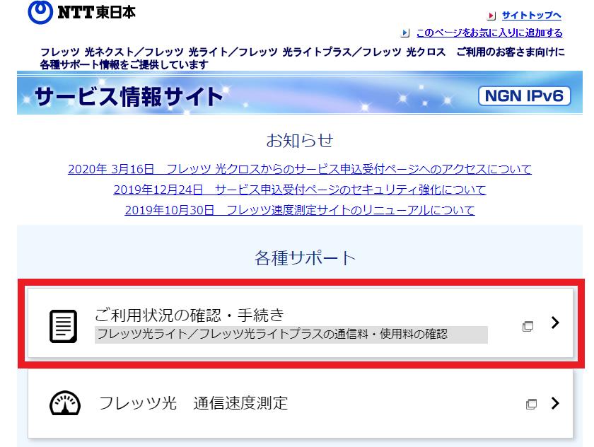 f:id:takeda_san:20200903004723p:plain