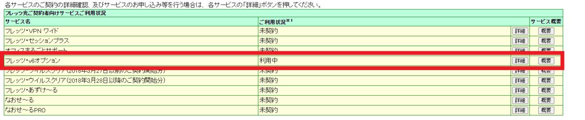 f:id:takeda_san:20200903004909p:plain