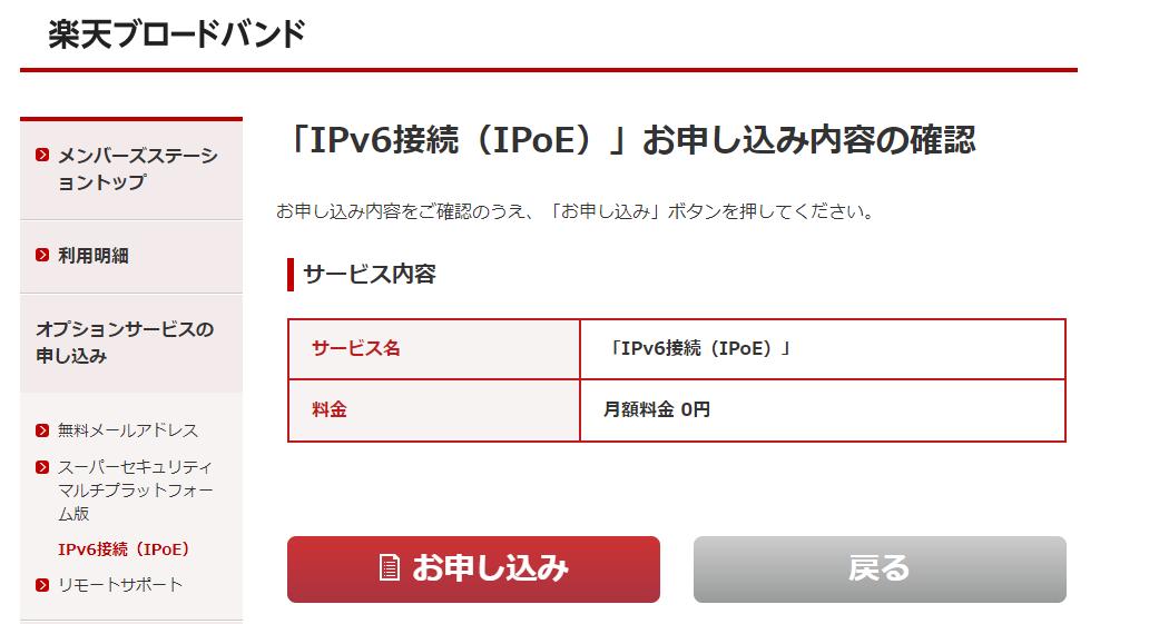 f:id:takeda_san:20200903205320p:plain