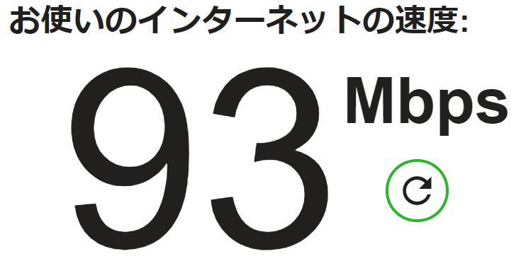 f:id:takeda_san:20200904085403p:plain
