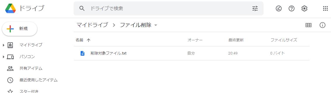 f:id:takeda_san:20210717210016p:plain