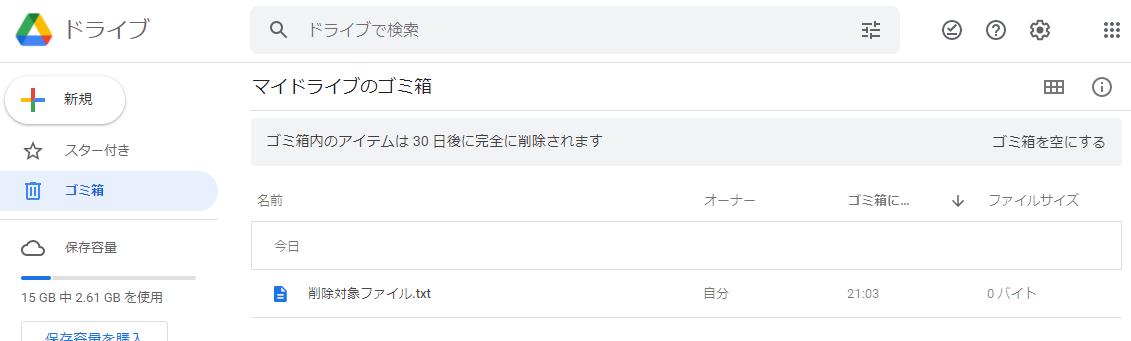 f:id:takeda_san:20210717210629p:plain