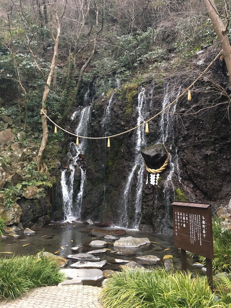 f:id:takedachiharu:20170313002743j:image