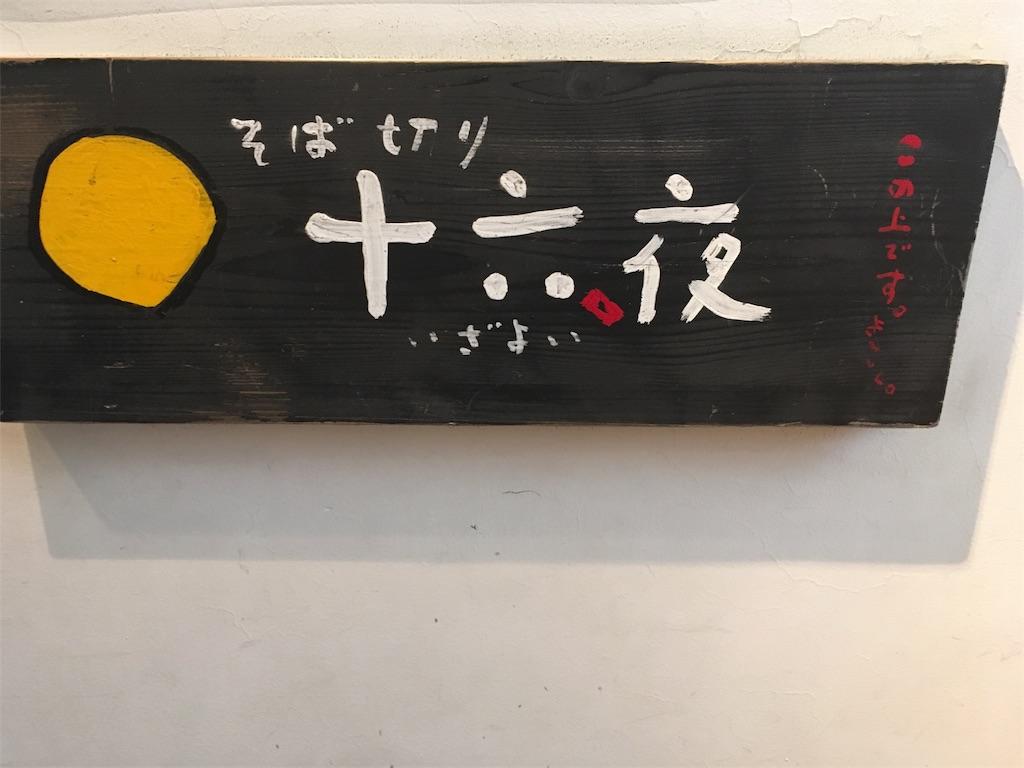 f:id:takedachiharu:20170313002822j:image