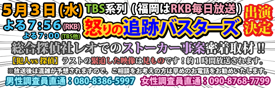 f:id:takedakun123:20170504021148p:plain